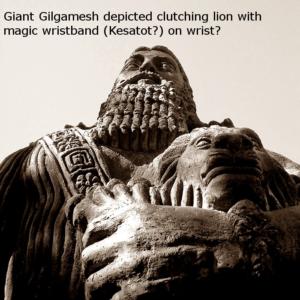 gilgamesh-300x300
